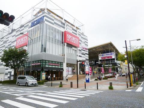 ダイソー 宮前平駅前店 距離1300m