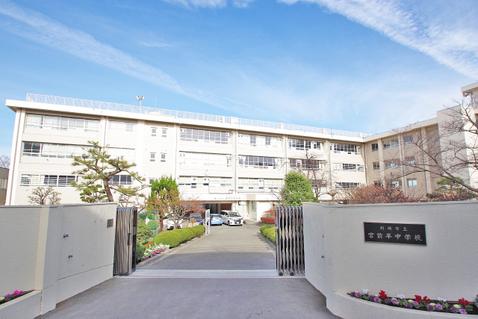 川崎市立宮前平中学校 距離600m