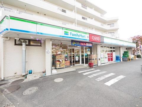 ファミリーマート miniピアゴ 川崎宮前平店 距離800m