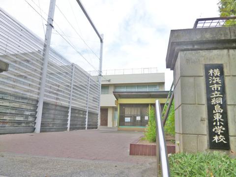 横浜市立綱島東小学校 距離1000m