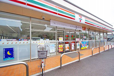 セブンイレブン 川崎井田三舞町店 距離450m