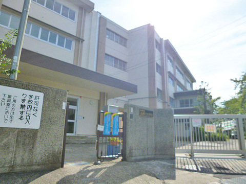 川崎市立南野川小学校 距離850m