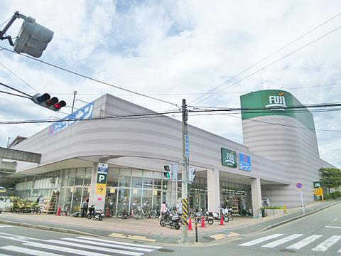 フジスーパー 上野川店 距離1600m