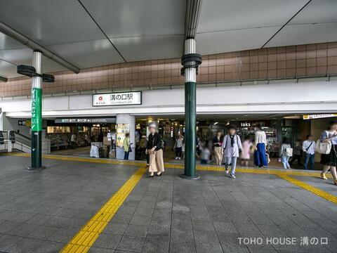 東急田園都市線「溝の口」駅 距離3820m