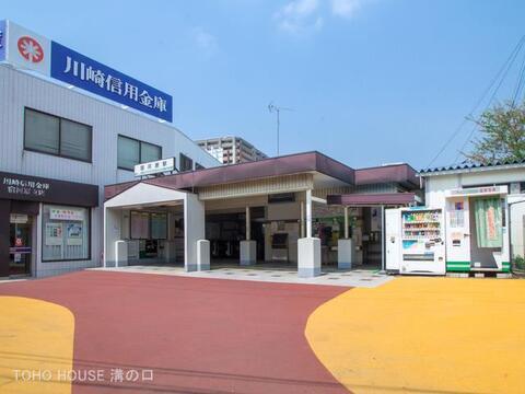 南武線「宿河原」駅 距離1690m