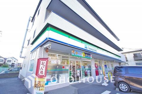 ファミリーマート登戸新町店 距離350m