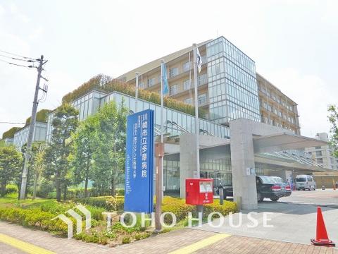 川崎市立多摩病院 距離800m