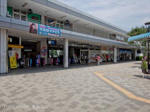東急田園都市線「鷺沼」駅 距離2690m