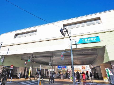 小田急線「千歳船橋」駅 距離960m
