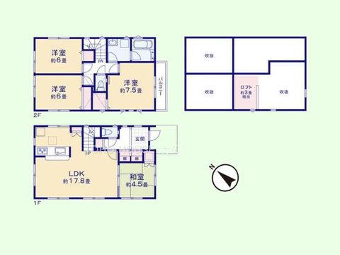 4LDK+ロフト 土地面積127.56平米、建物面積98.53平米