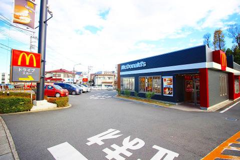 マクドナルド 川崎初山店 距離950m