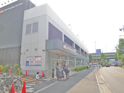 オーケ―ストア 溝ノ口店 距離450m