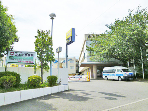 山本記念病院 距離2200m