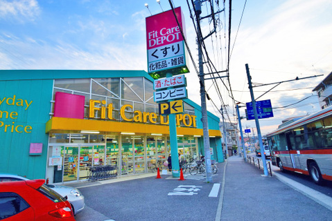Fit Care DEPOT 野川店 距離270m