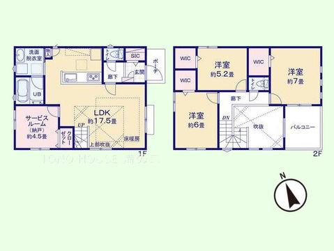 3SLDK 土地面積125.01平米、建物面積94.36平米