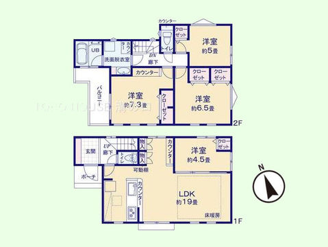 4LDK 土地面積125.69平米、建物面積96.39平米