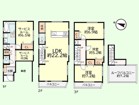 3SSLDK+パントリー 土地面積71.38平米、建物面積131.54平米