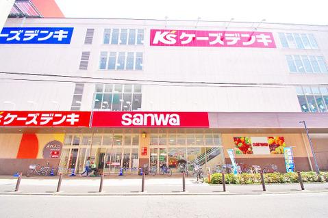 スーパー三和 鶴見尻手店 距離2400m