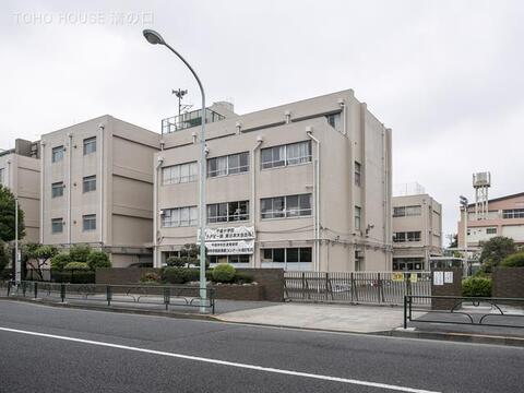 世田谷区立千歳中学校 距離520m