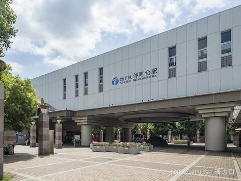 横浜市ブルーライン「仲町台」駅 距離1520m