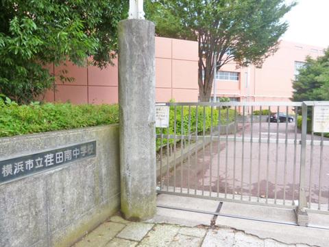 横浜市立荏田南中学校 距離600m