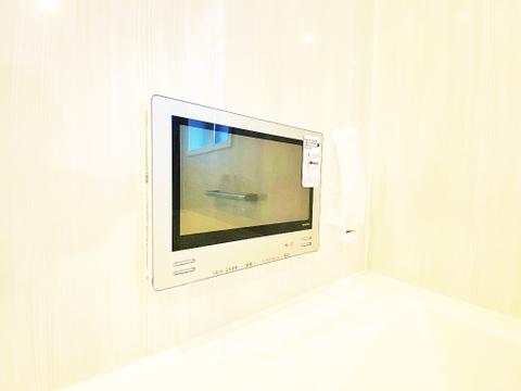 浴室TV付でついつい長湯してしまいそうな癒しの浴室で、ゆったりバスタイムを