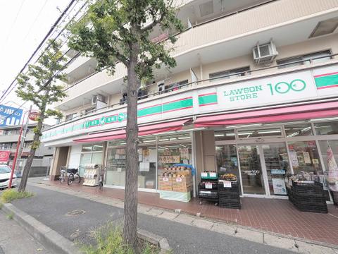 ローソン川崎野川店 距離300m