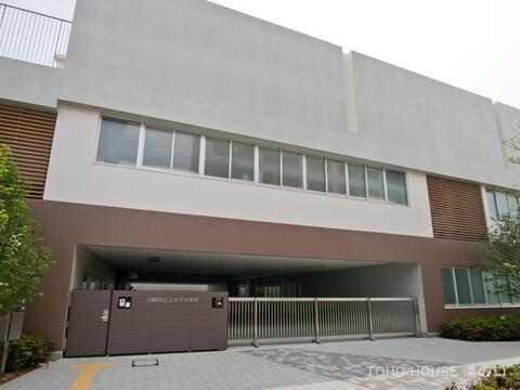 川崎市立上丸子小学校 距離210m