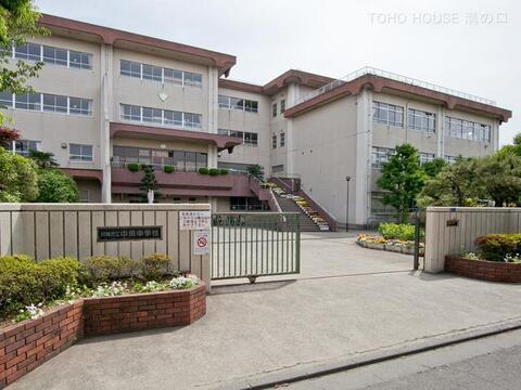 川崎市立中原中学校 距離1290m