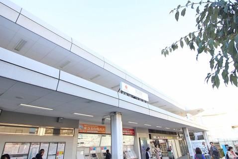 東急田園都市線「鷺沼」駅 距離1520m
