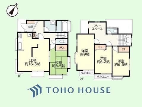 4LDK+庭+フリースペース 土地面積123.32平米、建物面積106.30平米