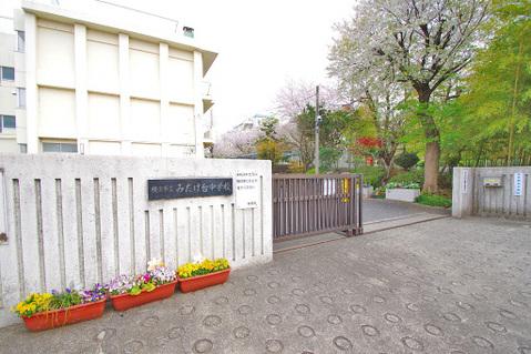 横浜市立みたけ台中学校 距離550m
