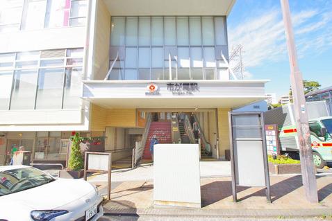 東急田園都市線「市が尾」駅東口 距離1280m