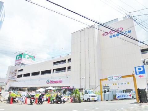 島忠 荏田店 距離1500m