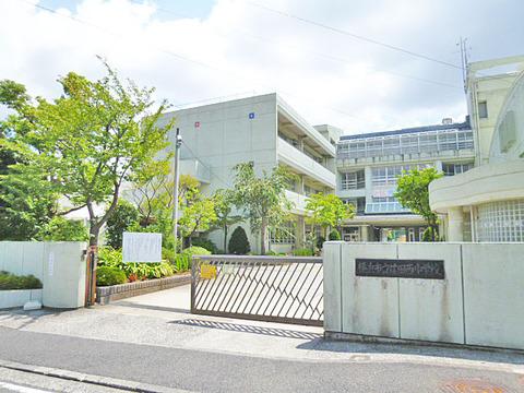 横浜市立荏田西小学校 距離450m