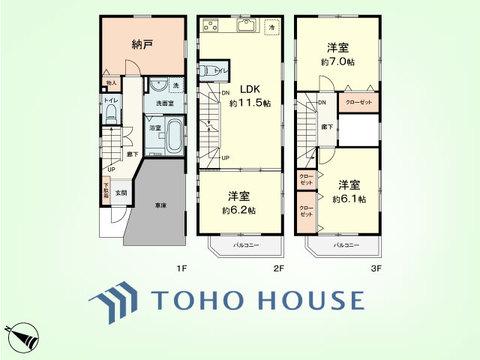 3SLDK 土地面積60平米、建物面積89.07平米