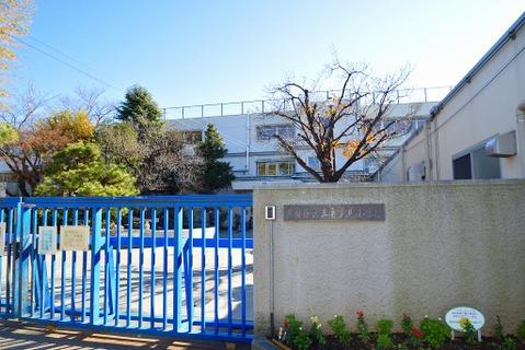 世田谷区立喜多見小学校 距離1400m