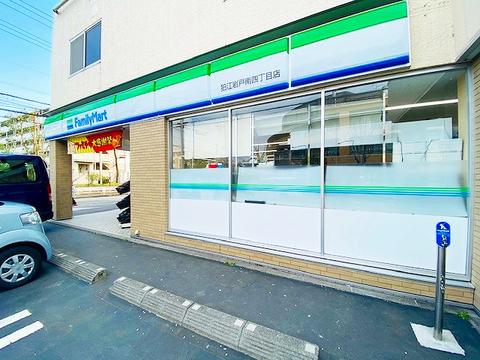 ファミリーマート 狛江市岩戸南四丁目店 距離650m