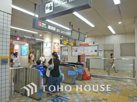 東急東横線「綱島」駅 距離1900m
