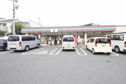 セブンイレブン 横浜日吉7丁目店 距離400m