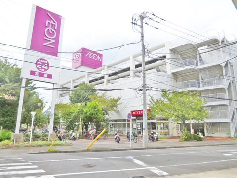 イオン 駒岡店 距離1200m