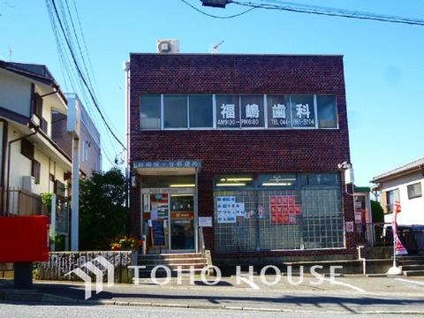川崎梶ヶ谷郵便局 距離800m