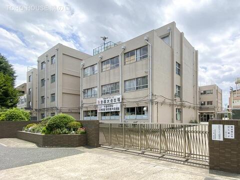 世田谷区立千歳中学校 距離1300m