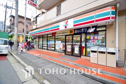 セブンイレブン 川崎蟹ヶ谷店 距離400m