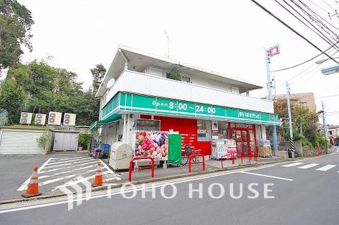 まいばすけっと 下田町6丁目店 距離550m