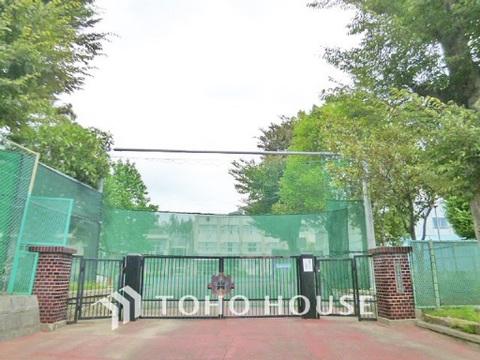 横浜市立山内小学校 距離750m