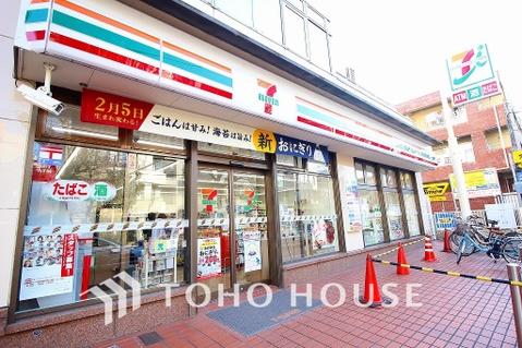 セブンイレブン 横浜たまプラーザ店 距離800m