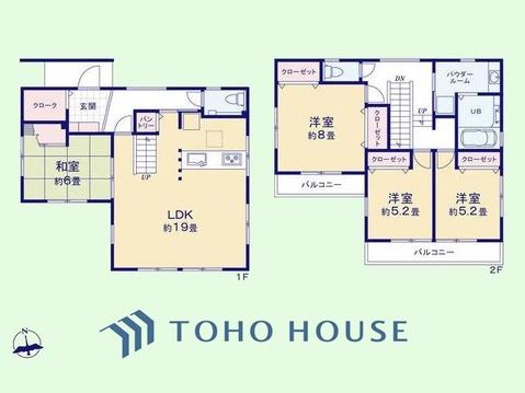 4LDK+パントリー、ロフト 土地面積141.26平米、建物面積112.62平米
