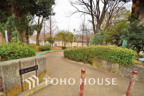 泉田向公園 距離400m