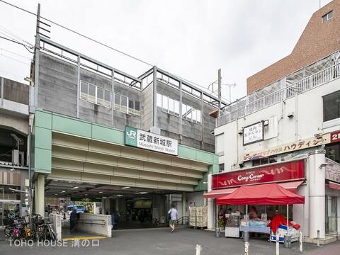 南武線「武蔵新城」駅 距離2430m